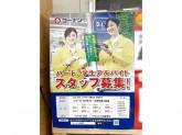 コーナンPRO りんくう羽倉崎店