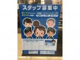 ローソン 倉敷東塚一丁目店