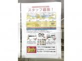 デイリーヤマザキ 仙台吉成1丁目店