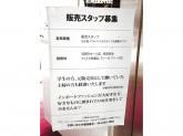 DESERT ROSE(デザートローズ) クリスタ長堀店