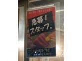 海鮮居酒屋 魚菊(うおきく)