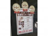クイックカットBB ドンキホーテ名古屋本店
