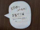 FUFU 高蔵寺店