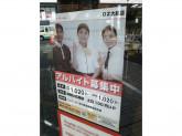 ロッテリア OZ大泉店