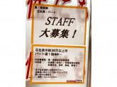 クイックカットBB アピタ江南西店
