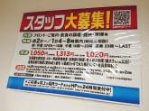 カラオケ館 赤羽駅前店