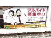ココス 小松店