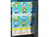 ファミリーマート 一宮三ツ井店