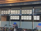DHC Smile Garden(スマイルガーデン) 大山店