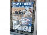 サイクルベース あさひ 豊田大林店