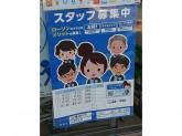 ローソン 前橋粕川町店
