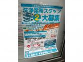 富士産業株式会社(東京都立北療育医療センター)