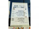 カルビ丼とスン豆腐 韓丼一宮尾西店