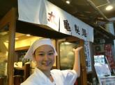 丸亀製麺 早稲田店(ランチ歓迎)[111335]