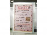 KIRAT(キラット)磐田店