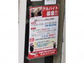 鶴橋風月 桃谷店