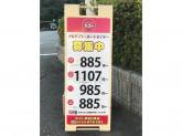 ガスト 伊豆川奈店