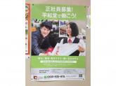 フレンドマート 西淀川千船店
