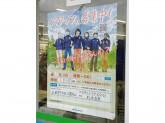 ファミリーマート 武蔵野中央公園前店