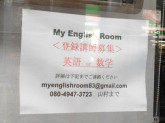 My English Room