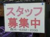 ペットプラザ コーナン新大阪店