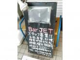 Bar JET