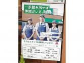 モスバーガー 東武池袋店