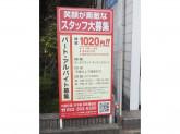 浜木綿 昭和橋通店