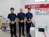 【大東建託グループ】いい部屋ネット◆ルームアドバイザー