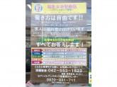 セブン-イレブン 福生牛浜駅東店