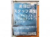 Hair Salon WARM(ヘアーサロンウォーム)