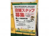 タックルベリー 大阪東淀川店