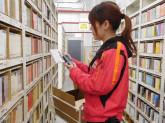SBSロジコム株式会社 NRC支店