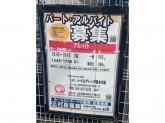 コメリ ハード&グリーン戸田氷川店