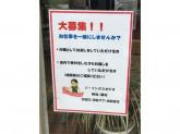ソーイングスタジオ 東所沢店