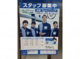 ローソン 鎌ヶ谷北中沢店