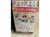 イトーヨーカドー 久喜店