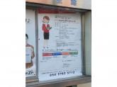 第一生命保険株式会社大阪北支社箕面営業オフィス