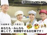 株式会社ニッコクトラスト 大日本印刷横浜工場(139)