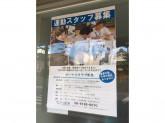 ビーナスクラブ姫島