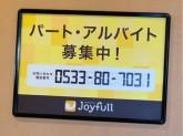 ジョイフル 豊川コロナワールド店