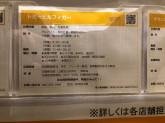 トミー ヒルフィガー 三井アウトレットパーク倉敷店