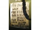 焼肉 京城苑