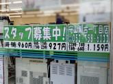ファミリーマート 守山瀬古一丁目店