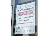 (株)丹羽工務店 春日井支店/新築とPanasonicリフォームclubのお店