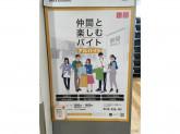 ユニクロ 堺高島屋店