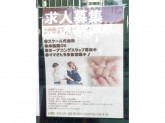 AQUANAIL(アクアネイル) 千種店