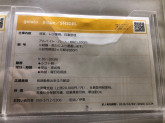 gelato pique/SNIDEL 三井アウトレットパーク倉敷