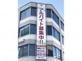 蒲田郵便局