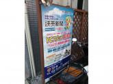 読売新聞 YC読売センター 深川